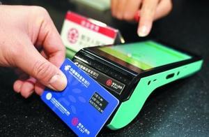 """数字人民币""""硬钱包""""来了 可视卡首次亮相"""