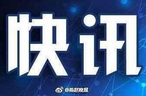 杭州发现1例境外输入复阳无症状