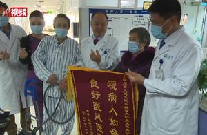 中国首例上市人工心脏植入患者出院,已能够自己行走,网友:神奇