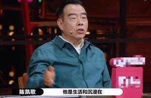 今天吐槽视频博主都在问:你被陈凯歌举报了吗?