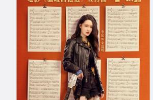 《温暖的抱抱》发布宣传曲《小偷》MV 李沁痛斥渣男行径