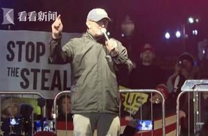 美国国会将确认大选结果 特朗普支持者集结首都举行大规模抗议