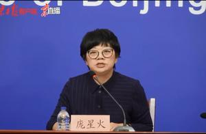 北京新增本地确诊病例详情公布,初步判断无密切接触者