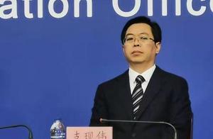 北京昨日新增病例为北京远程劳务公司员工 第三次核酸检测结果为阳性