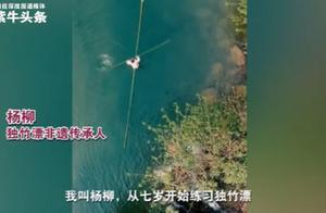 """24岁女孩上演""""独竹水上漂"""",外国网友惊叹:这是什么中国功夫"""