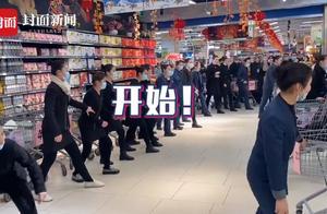 老板奖励员工到超市抢购一分钟,场面比发钱都刺激,网友:想去