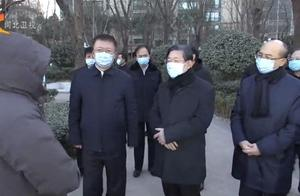 河北省委书记王东峰、省长许勤到石家庄调研检查疫情防控
