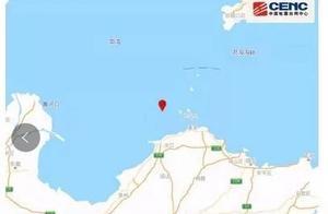 刚刚,山东蓬莱地震了!大连有震感