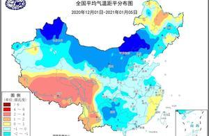 今冬还会有多冷?国家气候中心主任宋连春权威解析极寒天气