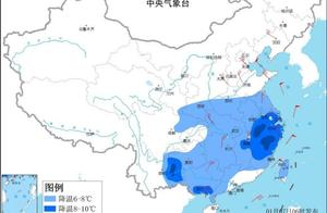 """全国近九成国土""""喊冷""""!北京迎1966年以来最冷早晨"""