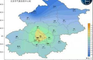 19.6℃!北京多站最低气温突破建站以来1月上旬历史极值