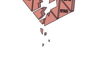 """拼多多员工猝死、拒绝996被辞退,是谁在助长""""拿命换钱""""逻辑"""