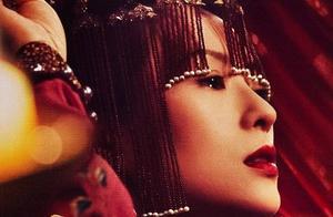 """章子怡首部电视剧《上阳赋》官宣,""""电影脸""""上荧屏依然是大片"""