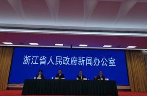 浙江疫情防控发布会:原则上取消单位集体团拜、联欢等活动