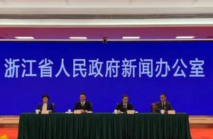 刚刚,浙江发布寒假、开学最新消息