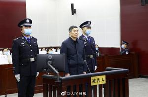 国开行原董事长胡怀邦被判无期徒刑