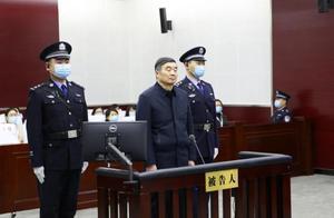 无期徒刑!国家开发银行原董事长胡怀邦受贿一案宣判