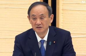 保持不变!日本发布紧急事态宣言,中韩等国商务人士入境不受影响