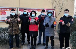 我骄傲,我是抗击疫情的社区志愿者