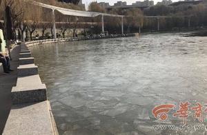 """西安室外能""""泼水成冰""""吗?专家:陕北有可能成功"""