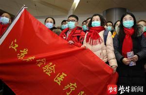 江苏省检验医疗队106名医务人员出发支援河北