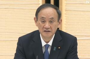 日本东京再次进入紧急状态,只要日新增病例数降到500人可解除
