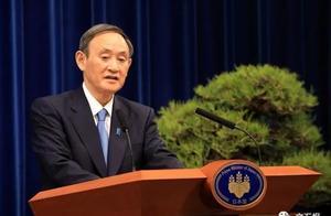 日本首相菅义伟宣布首都圈进入紧急状态,持续时间一个月