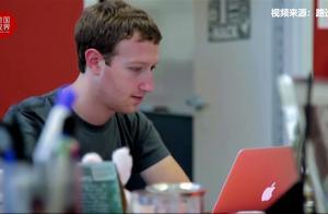 Facebook无限期封杀特朗普保过渡