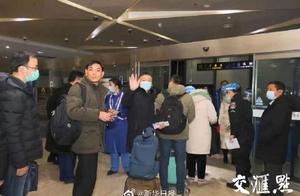 江苏省检验医疗队出发支援河北
