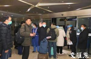 深夜驰援!江苏、浙江209名核酸检测医疗队员抵达石家庄