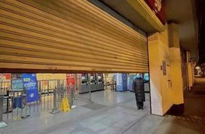 防止屏蔽门冰冻导致无法开启,凌晨4点测试!24小时记录上海地铁员工抗寒细节感人,太拼了