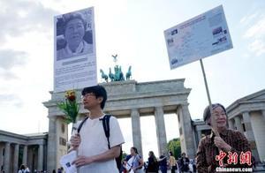 """韩法院判日本政府向12名""""慰安妇""""受害人赔偿"""