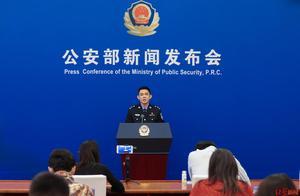 """公安部:今年起每年1月10日设为""""中国人民警察节"""",公安机关将举行升(挂)警旗仪式"""