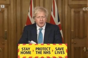 英政府称将竭力扩大新冠疫苗接种范围