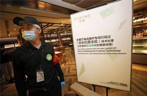 西单大悦城提升商场防疫控制等级 全面排查所有餐饮从业人员行程轨迹等情况