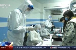 河北疫情目前重症5人 专家:疫情传播较快但整体可控