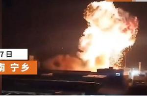 宁德时代下属公司爆炸事故后续:1死6重伤 正在紧张善后