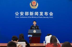 一周警报22|首个中国人民警察节,全国各地怎么过?