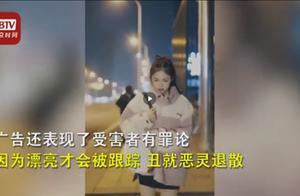 全棉时代因广告被骂上热搜,网友:这是侮辱女性!官方紧急致歉