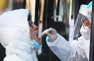 石家庄藁城区完成全员核酸检测 共检出阳性259人