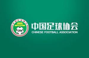 中国足协书面回复各俱乐部中性名,超八成符合要求,中乙上海博击改名嘉定汇龙