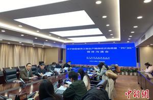 浙江:鼓励留员工稳生产,护航疫情防控与经济高质量发展