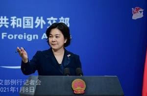 外交部就马斯克评价中国政府、蓬佩奥发推特等答问