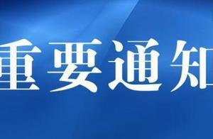 速看!河北、河南、武汉……多地疾控密集发出紧急提示