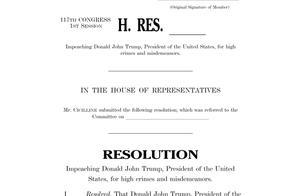 快讯!众议院民主党人已撰写一份新的弹劾特朗普决议草案