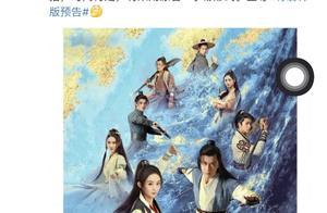 夫妻组合!《有翡》被韩国电视台引进 冯绍峰新剧《九州朱颜记》官宣