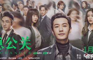 黄晓明新剧《紧急公关》16日开播,接档《流金岁月》