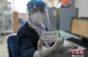 官方:新冠疫苗定价和向全民免费接种不矛盾