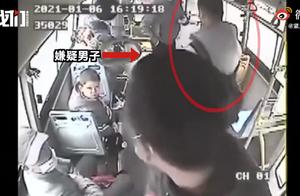 男子猥亵女童被公交司机怒斥制止,警方通报最新进展