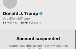 推特永封特朗普!账号内容全部删除,特朗普竞选账号同样永封